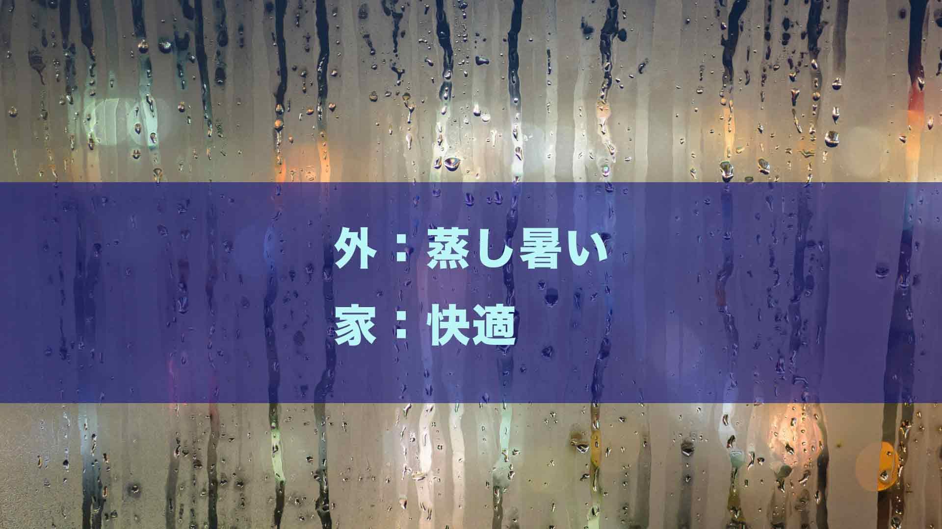 title moisture